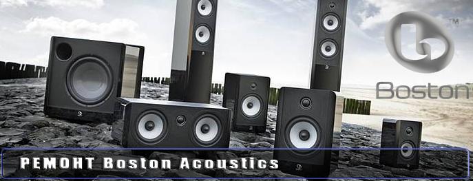 Ремонт Boston Acoustics